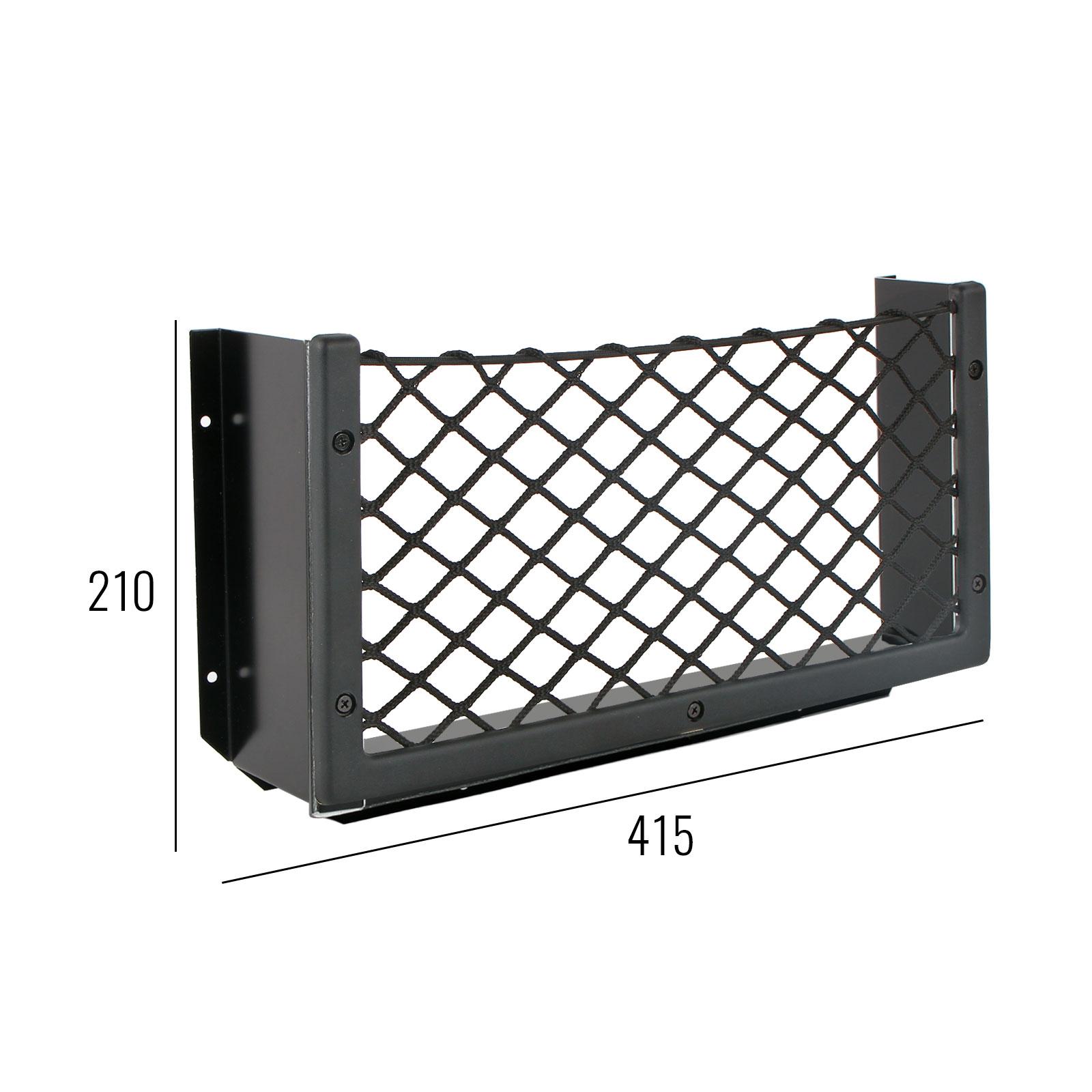 Netzablagefach L 415 x 210 mm x 80 mm + Abstandshalter