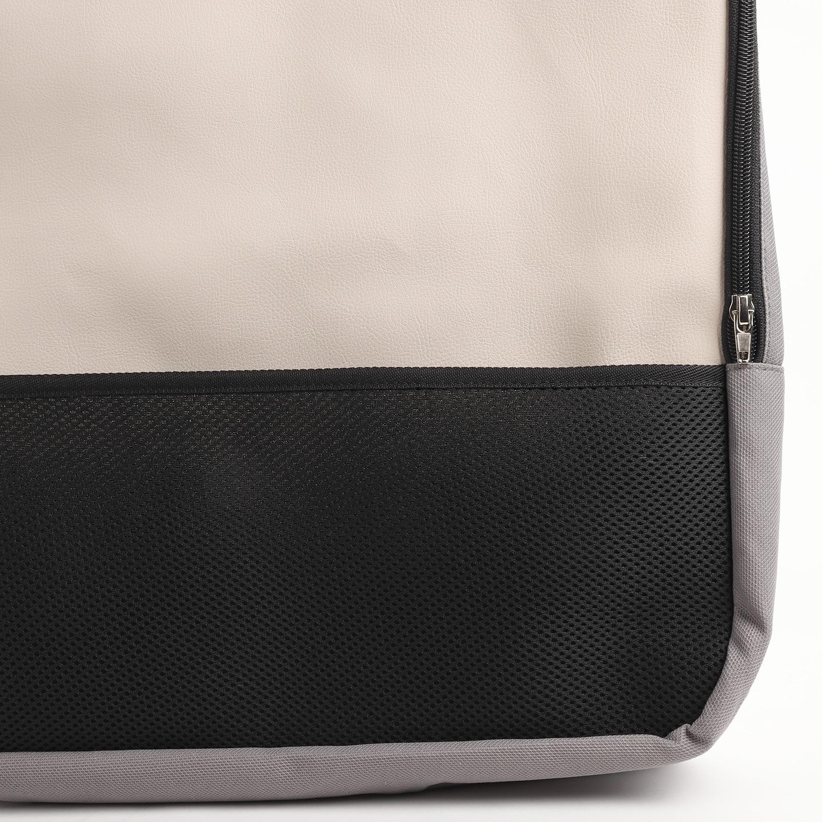Indexbild 7 -  Fenstertasche Utensilientasche Leinenbeige passend für VW T5 T6 KR links