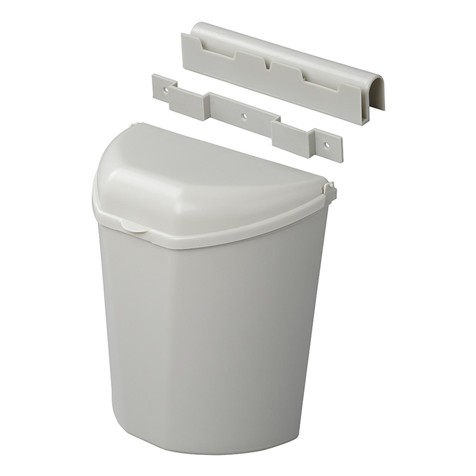 Abfalleimer grau, inkl. Halterung, kompaktes Maß 26,5x30x17 cm